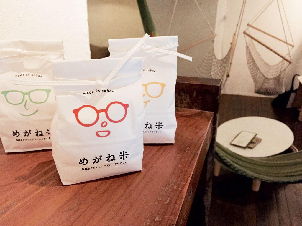メガネ米はこちらで購入いただけます。福井県と都内で販売中どうぞお立ち寄り下さい